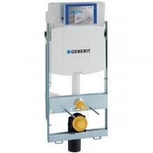 Geberit GIS WC-Element mit Unterputz-Spülkasten UP320, Bauhöhe 1140 mm